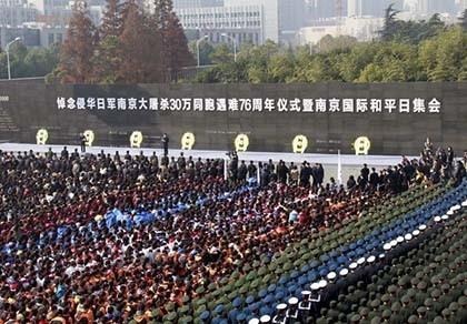 """Nhật phản ứng việc TQ phê chuẩn """"Ngày chiến thắng Nhật"""""""