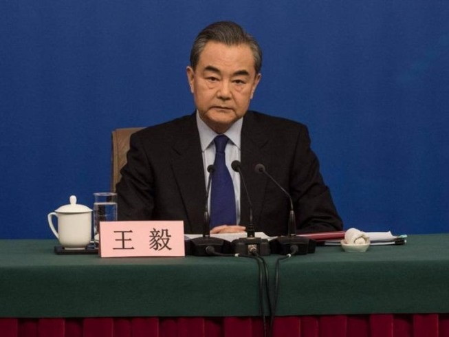 Ngoại trưởng Trung Quốc được thăng chức
