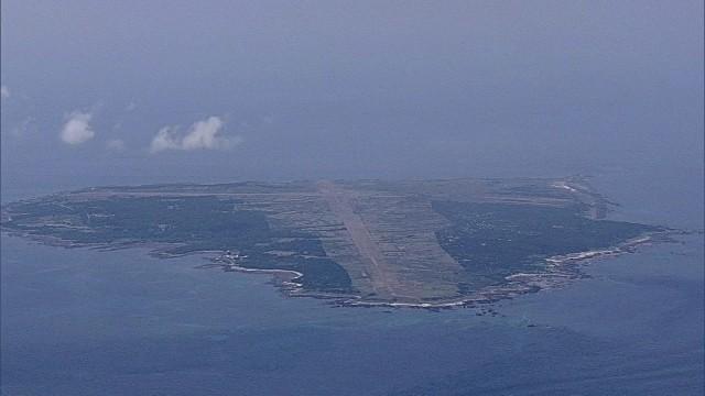 """Nhật chi 150 triệu USD mua đảo cho Mỹ làm """"sân bay"""""""