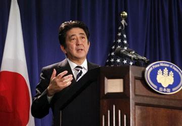 Nhật sẽ không nhân nhượng chủ quyền lãnh thổ