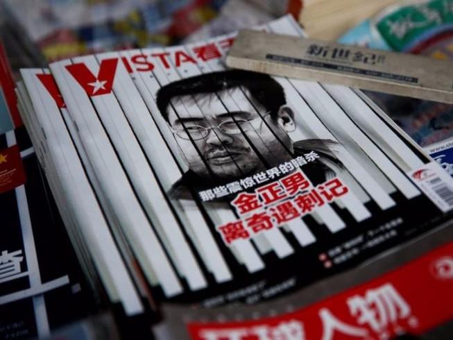 Quan chức LHQ kêu gọi điều tra vụ Kim Jong-nam