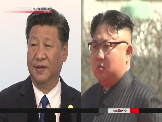 Trung Quốc không gửi điện mừng quốc khánh Triều Tiên?