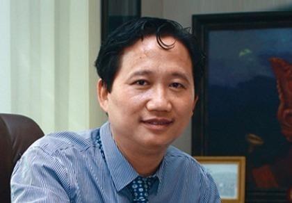 Ông Trịnh Xuân Thanh thời còn công tác ở ngành dầu khí