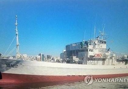 Nghi vấn 2 thuyền viên người Việt sát hại thuyền trưởng Hàn Quốc