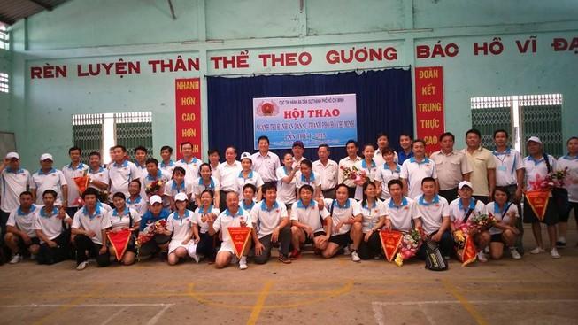 Cục THA Dân sự TP.HCM tổ chức hội thao chào mừng 70 thành lập ngành tư pháp