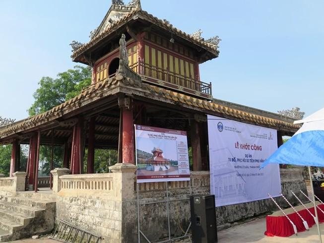 Khởi công trùng tu di tích Phu Văn Lâu