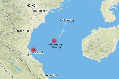 Trung Quốc cử tàu hỗ trợ tham gia tìm kiếm cứu nạn CASA 212