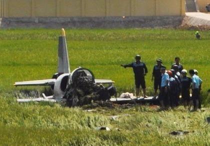 Máy bay quân sự rơi ở Phú Yên, một chiến sĩ hi sinh