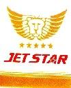 Hủy nhãn hiệu thuốc lá Jet và Hero: Không dễ