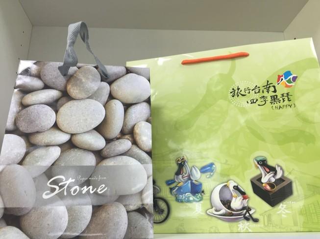 Phát minh mới: Giấy làm từ đá