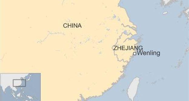 Sập nhà máy ở Trung Quốc, 11 người chết