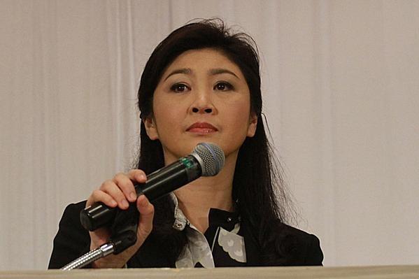 Tòa án bác đơn cựu Thủ tướng Yingluck kiện ngược tổng chưởng lý