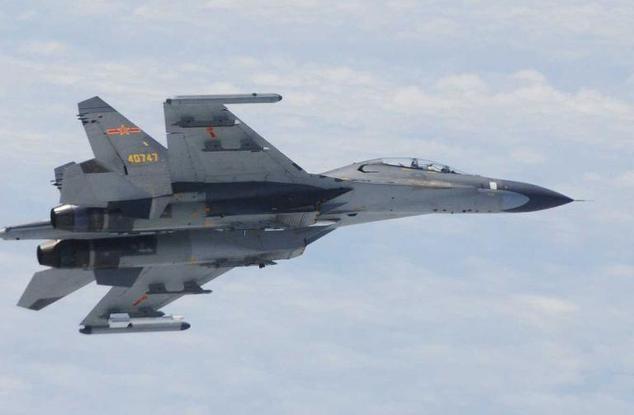 Không quân Trung Quốc tập trận 4 lần ở Tây Thái Bình Dương