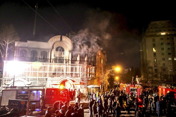 Ả rập Saudi thông báo Liên Hợp Quốc vụ đại sứ quán bị tấn công
