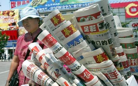 Trung Quốc đóng cửa hàng loạt tờ báo quân sự