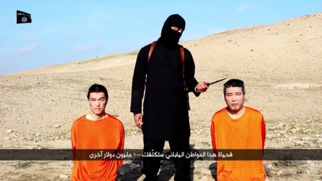 IS đe dọa các nước Đông Á