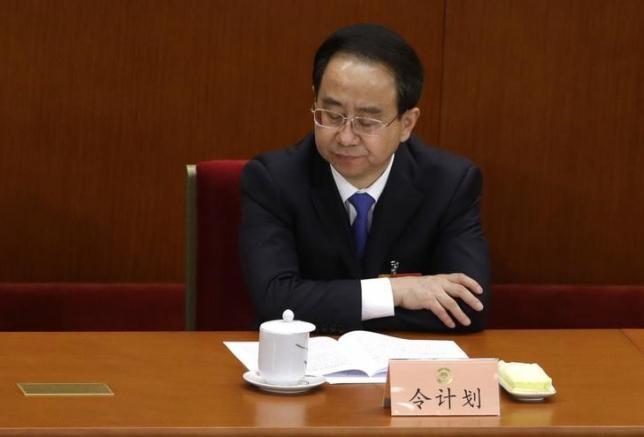 Trung Quốc khởi tố ông Lệnh Kế Hoạch