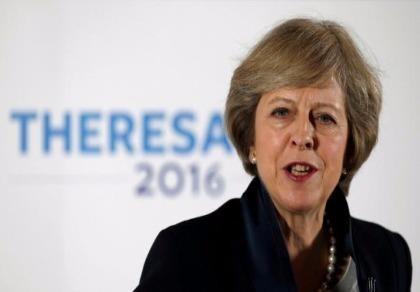 Nữ thủ tướng tương lai của Anh: Theresa May