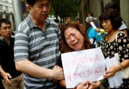 Malaysia: Phi công MH370 có thực hành bay tự sát