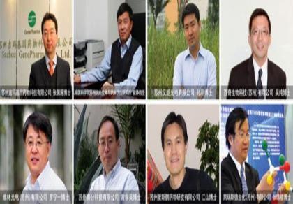 Trung Quốc mạnh tay chi tiền ngăn chảy máu chất xám