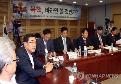 Hàn Quốc cân nhắc sở hữu tàu ngầm hạt nhân