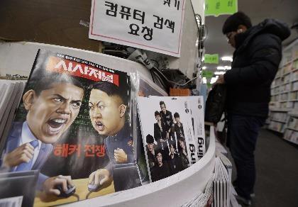Triều Tiên lách trừng phạt như thế nào?