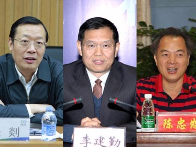 Quan chức Trung Quốc xả súng liên quan yếu tố chức vụ