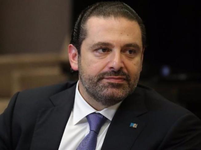 Thủ tướng Lebanon sắp trở về từ Saudi Arabia
