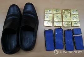 Vietnam Airlines thông tin về vụ tiếp viên bị giữ tại Hàn Quốc vì mang theo vàng