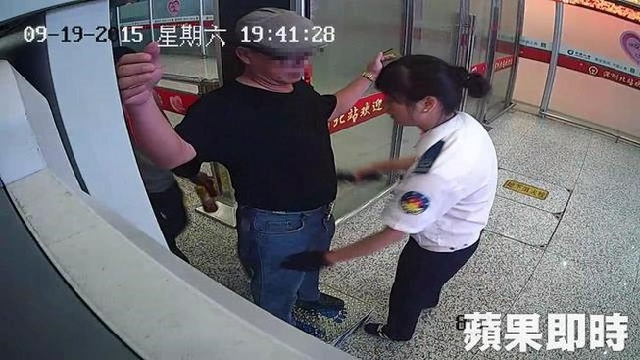 Bắt hai nghi phạm sát hại nữ doanh nhân Hà Linh