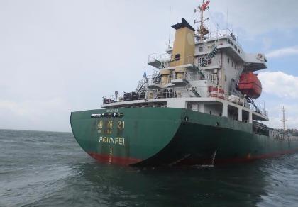 Bắt giữ tàu GUO SHUN 21 để giải quyết vụ tàu Thành Đạt chìm
