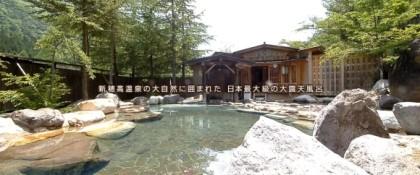 Du khách Trung Quốc giả gái để vào nhà tắm nữ ở Nhật
