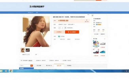 Cô dâu Việt bị 'rao bán' giá 1.500 USD tại Trung Quốc
