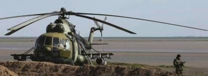 Trực thăng dân sự Nga rơi tại Siberia: 15 người thiệt mạng