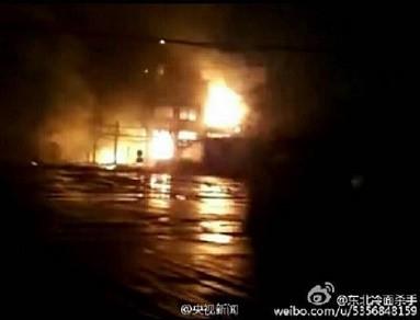 Trung Quốc lại rung chuyển với vụ nổ nhà máy thuốc trừ sâu