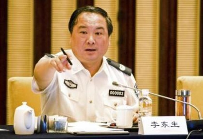 Trung Quốc kết án nguyên thứ trưởng Bộ Công an 15 năm tù