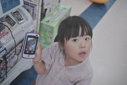 Ước biến thành điện thoại di động để được bố mẹ yêu thương
