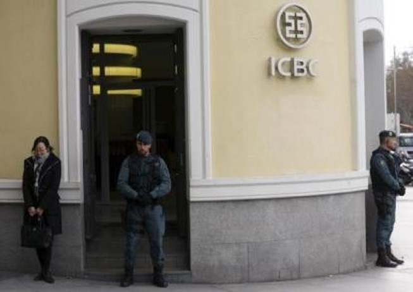 Tây Ban Nha điều tra ngân hàng lớn nhất Trung Quốc tội rửa tiền