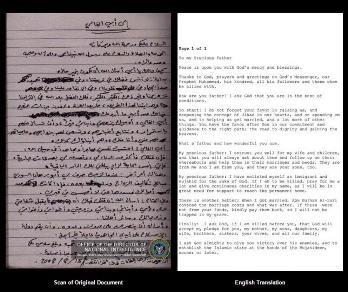 Bất ngờ phát hiện lá thư trùm khủng bố ủng hộ Tổng thống Mỹ