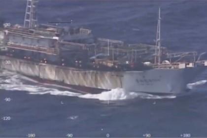 Trung Quốc muốn Argentina điều tra vụ bắn chìm tàu cá