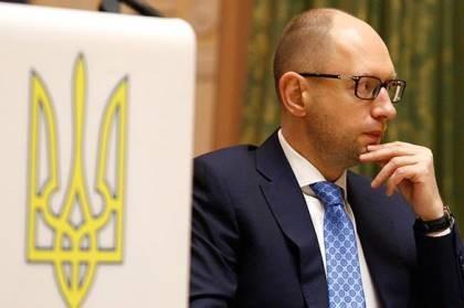 Cựu Thủ tướng Ukraine biến mất bí ẩn