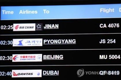 Chuyến bay 'cô đơn' không một hành khách của Triều Tiên