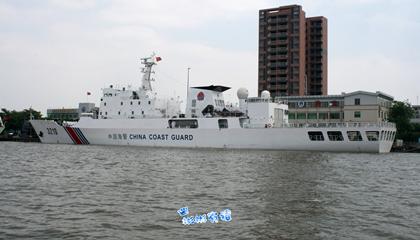 Siêu tàu hải cảnh: Vũ khí mới của Trung Quốc trên biển Đông
