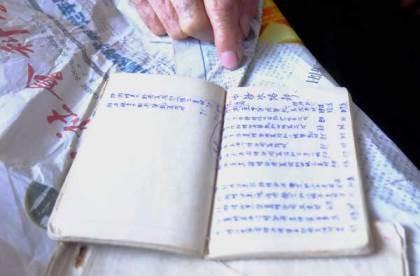 Đài BBC bóc mẽ 'tư liệu cổ biển Đông' của Trung Quốc