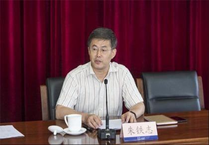 Trung Quốc: Phó tổng biên tập tạp chí đảng tự tử