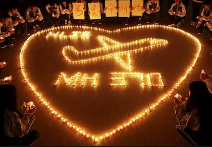 Đã tìm kiếm MH370 sai vị trí suốt hơn 2 năm qua?