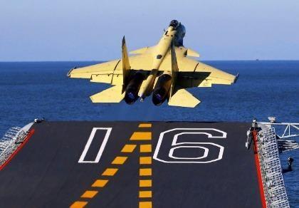 Chiến đấu cơ Trung Quốc rơi khỏi tàu sân bay, phi công thiệt mạng