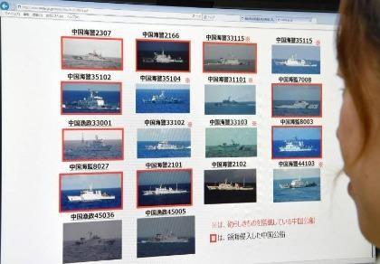 'Tình hình biển Hoa Đông cũng nghiêm trọng như ở biển Đông'