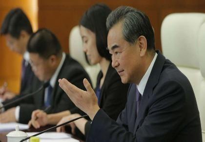 Ngoại trưởng Trung Quốc hoãn thăm Nhật vì tranh chấp lãnh thổ
