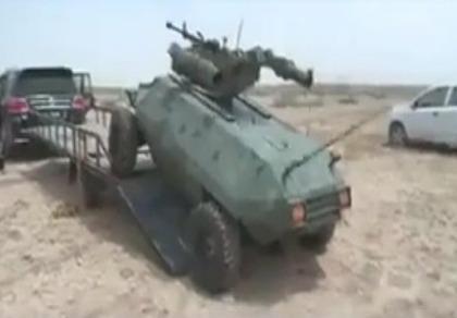 Iraq lần đầu điều robot ra chiến trường tiêu diệt IS